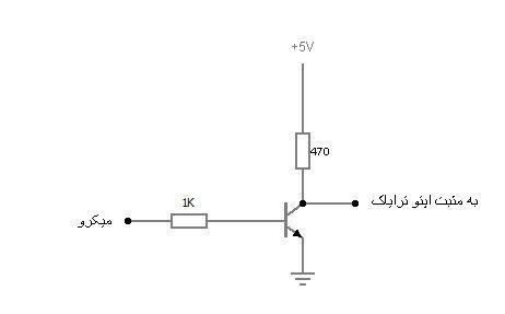 ترانزیستور وارون ساز